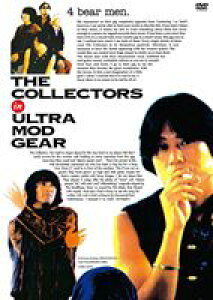 THE COLLECTORS in ULTRA MOD GEAR