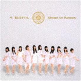 Advance Arc Harmony / 君と生きてる [CD]
