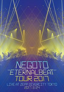 "[DVD] ねごと/""ETERNALBEAT""TOUR 2017"