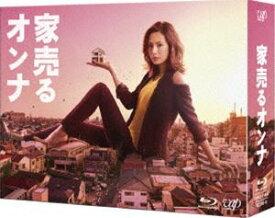 家売るオンナ Blu-ray BOX [Blu-ray]