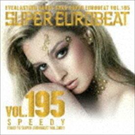 (オムニバス) スーパーユーロビート VOL.195 [CD]