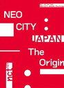 NCT 127 1st Tour'NEO CITY:JAPAN-The Origin'(初回生産限定) [DVD]