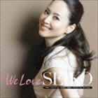 We Love SEIKO 35th Anniversary オールタイムベスト