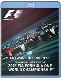 2015 FIA F1 世界選手権 総集編 [Blu-ray]