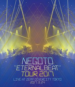 "[Blu-ray] ねごと/""ETERNALBEAT""TOUR 2017"