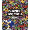 [CD] (ゲーム・ミュージック) SONIC LOST WORLD ORIGINAL SOUNDTRACK WITHOUT BOUNDARIES