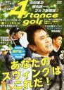 [DVD] 浜田雅功×横田真一のゴルフ新理論II〜あなたのスウィングはこれだ!〜