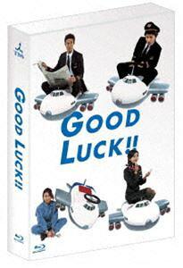 GOOD LUCK!! BOX