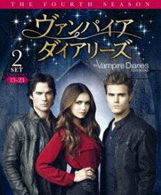 ヴァンパイア・ダイアリーズ〈フォース・シーズン〉 セット2 [DVD]