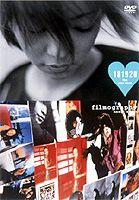 [DVD] 安室奈美恵/181920 films + filmography