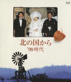 北の国から '98 時代 Blu-ray Disc [Blu-ray]