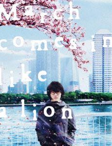 [Blu-ray] 3月のライオン[前編]Blu-ray 豪華版