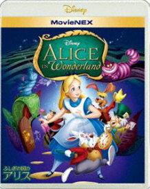 ふしぎの国のアリス MovieNEX [Blu-ray]