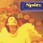 空の飛び方(CD)