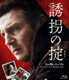 【おトク値!】 誘拐の掟 [Blu-ray]