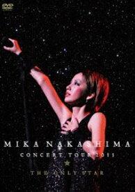 中島美嘉/MIKA NAKASHIMA CONCERT TOUR 2011 THE ONLY STAR [DVD]