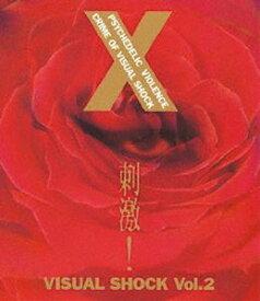 X/刺激! VISUAL SHOCK Vol.2 [Blu-ray]
