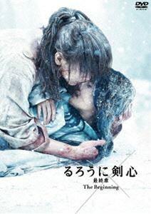 るろうに剣心 最終章 The Beginning 通常版 DVD