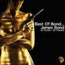 [CD] ベスト・オブ・ボンド 007 50YEARS-50TRACKS 50周年アニヴァーサリー・コレクション