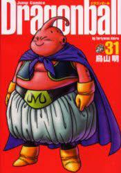 ドラゴンボール 完全版 31