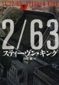 11/22/63 下