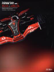 F1SCENE The Moment of Passion 2007vol.1 日本版