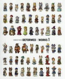DEFORMED×WORKS GRANBLUE FANTASY 1