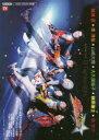 宇宙戦隊キュウレンジャーキャラクターブック12 Twinkle Stars