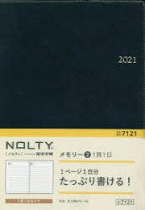 NOLTY メモリー2 [ネイビー]