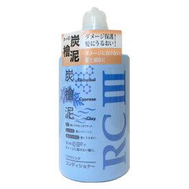 イリヤ RCIIIリラクシングコンディショナー 1L【ネコポス不可】