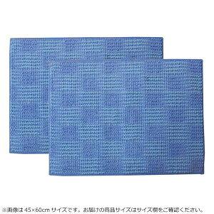 【クーポンで100円OFF!】【ネコポス不可】バスマット 『さらり美人2』 ブルー 2枚組 約35×50cm 3440950【A】【キャンセル・返品不可】