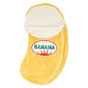 【ネコポス不可】ミミケット(おもしろねぶくろ) バナナ S-84047【A】【キャンセル・返品不可】
