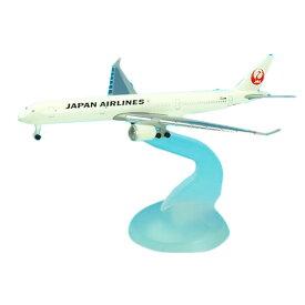 【ネコポス不可】JAL/日本航空 JAL A350-900 ダイキャストモデル 1/600スケール BJS1007【A】【キャンセル・返品不可】