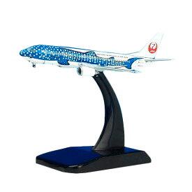 【ネコポス不可】JAL/日本航空 JTA 737-400 ジンベエジェット 1/400スケール BJE3021【A】【キャンセル・返品不可】