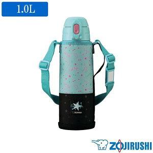 【ネコポス不可】象印 ステンレスボトル TUFF 1.0L スターミント(GZ) SP-JB10-GZ【A】【キャンセル・返品不可】