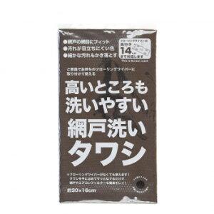 【ネコポス不可】高いところ用網戸洗いタワシ L11512【A】【キャンセル・返品不可】