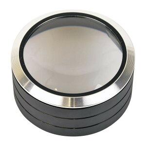 【ネコポス不可】デスクルーペ 置き型LED付卓上拡大鏡 KDL-903 OG 071082【A】【キャンセル・返品不可】