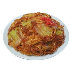 【ネコポス不可】日本職人が作る 食品サンプル 焼きそば IP-194【A】【キャンセル・返品不可】