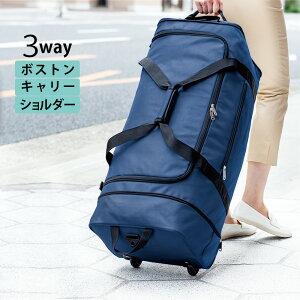 【ネコポス不可】伸びるキャリーバッグ【A】【キャンセル・返品不可】