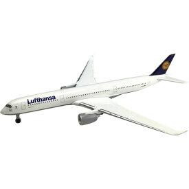 【ネコポス不可】Schuco Aviation A350-900 ルフトハンザドイツ航空 1/600スケール 403551643【A】【キャンセル・返品不可】