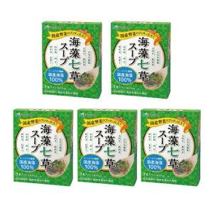 【クーポンで100円OFF!】【ネコポス不可】国産海藻使用! 海藻七草スープ(1箱4.8g×3包) 5箱セット【A】【キャンセル・返品不可】