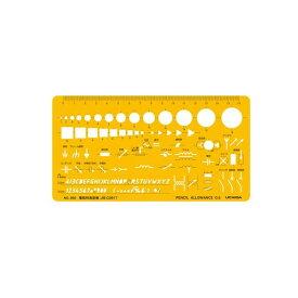 【ネコポス対応】テンプレート No.866 電気科用定規 012-0021[M便 1/1]【A】【キャンセル・返品不可】