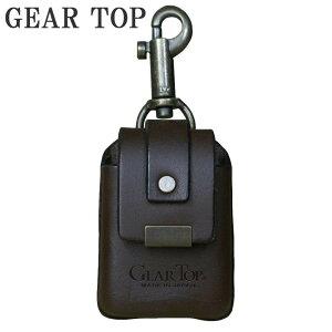 【ネコポス不可】GEAR TOP オイルライター専用 革ケース キーホルダー付 GT-212 BW【A】【キャンセル・返品不可】