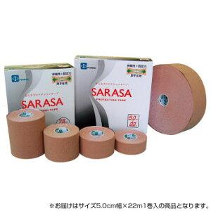 【ネコポス不可】ファロス プロテクションテープ 業務用 ベージュ 5.0cm幅×22m 1巻入 PT522【A】【キャンセル・返品不可】