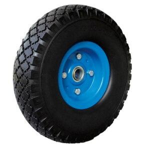【ネコポス不可】アルミカート用 ノーパンクタイヤ 10インチ 青 SR1009S【A】【キャンセル・返品不可】