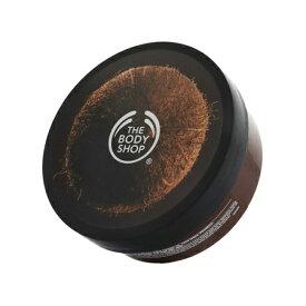 ザ・ボディショップ ココナッツボディバター (ボディクリーム) 200ml【ネコポス不可】