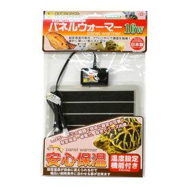 三晃商会 パネルウォーマー16W E53 (ペット用ヒーター)【ネコポス不可】