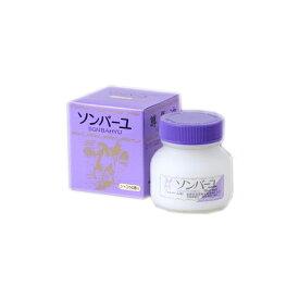 【正規品】薬師堂 ソンバーユ ジャコウの香り (クリーム) 75ml【あす楽対応】【ネコポス不可】