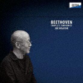 [送料無料] 久石譲 フューチャー・オーケストラ・クラシックス / ベートーヴェン:交響曲全集 [CD]