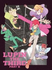ルパン三世PartIII Blu-ray BOX [Blu-ray]